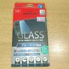 Nintendo Switchの保護フィルムで迷ったらコレ!Digio Glass