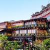 台湾旅行のつぶやき集