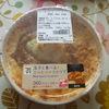 セブンイレブン 玉子と食べる!ミートソースドリア
