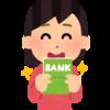 夜中や土曜休日でも小銭(硬貨)が使える三井住友銀行ATM[大阪]梅田支店/難波支店