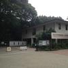 2016/07/26 part1 国立科学博物館附属自然教育園