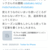 【S3 シングル】エレキボールの正しい使い方