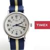 TIMEXの時計を買ってみて、買い物依存症にTIMEXを勧める理由【時計レビュー】