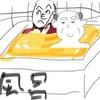 【九州八十八湯めぐり】筑後の名湯!船小屋温泉「恋ぼたる」