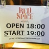 RED SPICE vol.1 Supported by Ruby Tuesday(SIX LOUNGE × 羊文学)@TSUTAYA O-EAST(2020.12.21)感想