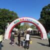 【行ってみた】岐阜県農業フェスティバルの見どころ、アクセス、駐車場情報