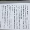 金田の文化財と歴史