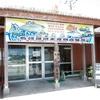 「風風ラーメン」のはずが「名護漁港食堂(直売所)」 (随時更新) #LocalGuides