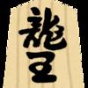 鈴木浩(1993.6)ナリによる並立表現における選択用法成立の経緯