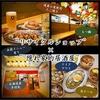 【オススメ5店】平岸・澄川(豊平区・南区)(北海道)にあるたこ焼きが人気のお店