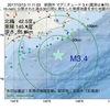2017年10月13日 11時11分 釧路沖でM3.4の地震