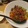 麻辣担々麺 堂島 燃麺(ラン麺)を食べた