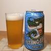 ビールの感想20:エチゴ フライング IPA 新潟のIPAです