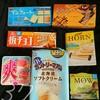 お菓子祭り!チョコとアイスはお菓子業界は好調のようですな。