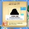 【ファンタジーライフオンライン】製作をしてみよう!