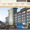 愛知県にIHGホテルのindigoがオープン!
