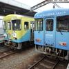 シリーズ土佐の駅(77)宿毛駅(土佐くろしお鉄道宿毛線)