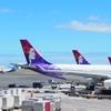 ハワイアン航空 エコノミークラスの乗り心地はどうなのか。