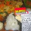 「MaxValu」(なご店)の「フーチャンプルー弁当」 429−215円(半額)  #LocalGuides