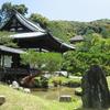 初夏の京都めぐりをリポート この時期オススメのスポット その①