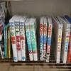 【図鑑育児実践中!】我が家の図鑑棚を公開&次に購入を検討している図鑑