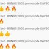 【Youtube】悪質なカジノスパム 1WIN. bet - BONUS 500$ promocode DAYBONUSの対処法(ブロックの仕方)【動画配信】