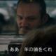 渾身のオヤジギャグがすべった犯罪捜査官がとても悲しかった、アイスランドのミステリ映画「湿地」