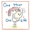 おすすめスマホMMORPG / You are Hope (旧: One Hour One Life for Mobile)