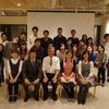 地方の食の作り手と語り合う会 -秋田県三種町編- を開きました
