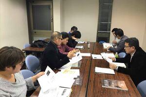 全国古民家再生協会京都第一支部12月例会