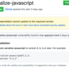 GIthubのSecurity Alertで We found a potential security vulnerability in one of your dependencies. でserialize-javascriptのなんかで怒られるやつ。