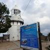 美保関灯台からの眺め。