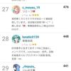 うおぉおおぉおお_:(´ཀ`」 ∠):_!!!!!