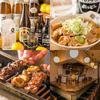 【オススメ5店】下北沢・代々木上原(東京)にあるもつ焼きが人気のお店