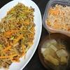 切り干しサラダ、牛ミンチ白菜炒め、味噌汁