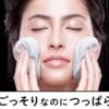 イチゴ鼻にサヨナラ☆ファンケルの酵素洗顔