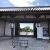 世界遺産訪問レポート!京都観光気分をお届けします (※加筆修正しました)