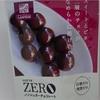 ロッテゼロノンシュガーチョコレート 26g 糖質10g ローソン