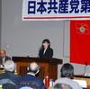 町田県委員長、野口書記長、若き新体制を選出、日本共産党福島県党会議 フレッシュコンビで暮らしと平和を守る政治革新に挑みます