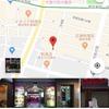 16'台湾男3人旅⑧ 金年華三温暖(きんねんかサウナ)で隠し扉を開ける