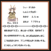 ポケモン図鑑風画像 No.003 ゲットだぜ!! ついでにお題スロットを回す~ブログ名・ハンドル名の由来~