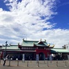 ライオンゲートと江島神社