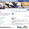 Facebookのタグ付け承認設定はどうすればいい?その設定方法。