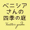 映画『ベニシアさんの四季の庭』公式ブログ