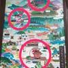 【京都 伏見稲荷大社】所要時間やルートは?頂上までの道のりをただの勢いで書きました(後編)