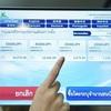 レートは?スワンナプーム空港に24時間自動両替機登場【タイ旅行】