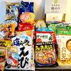 ニューヨーク自粛生活1ヶ月、日本から食糧物資が届いた!