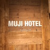 today's  photo #33 ―誕生日イブ@ MUJI HOTEL GINZA
