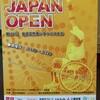 JAPAN OPEN 開幕!
