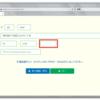 Spring Boot + npm + Geb で入力フォームを作ってテストする ( その24 )( 入力画面2を作成する3 )